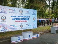 Центр медицинской профилактики принял участие в