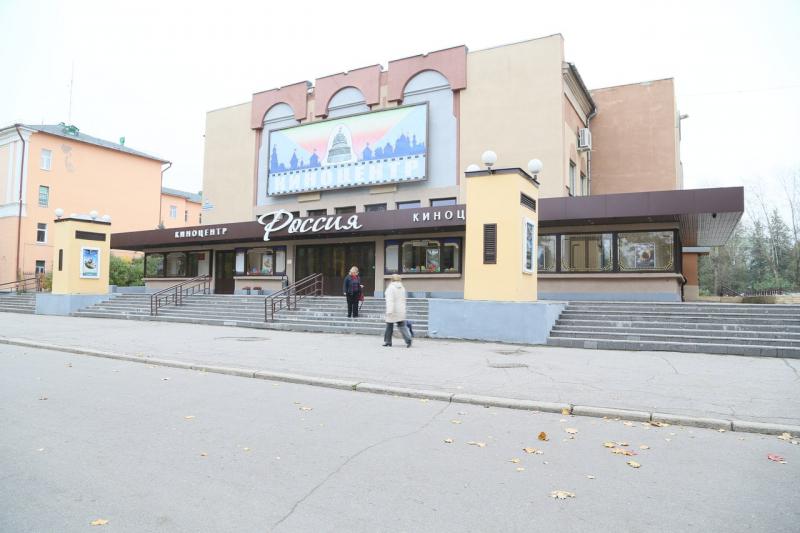 афиша великий новгород кинотеатр россия или хлопковое