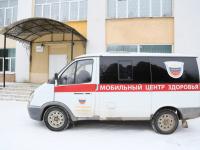 К жителям отдаленного района выехал новгородский Центр медицинской профилактики