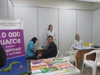 Бизнесмены проявляют интерес к сохранению здоровья своих сотрудников