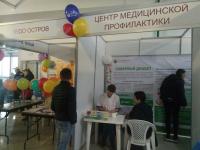 Малый бизнес новгородцам