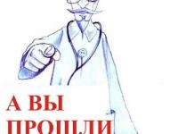 Согласно поручения правительства РФ информация о медицинских организациях НО, участвующих в диспансеризации